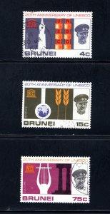 Brunei, Scott 128-130   VF,  Used, CV $5.40  .....0980164