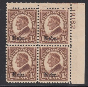 US #670 VF/OG LH Plate block. Exceptional Quality!
