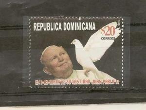 DOMINICAN REPUBLIC -STAMP MNH JUAN PABLO II # TR9
