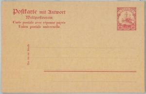 77533 - GERMAN COLONIES TOGO - Postal History -  STATIONERY CARD