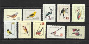 BIRDS - ROMANIA #C60-69  MNH