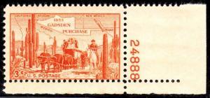 United States 1028 - MNH - Plate # single