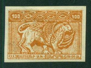Armenia 1921 #284 MH SCV(2020)=$0.30