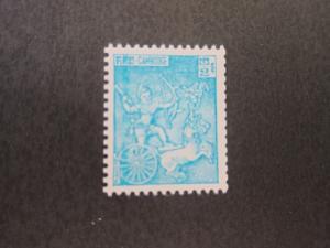 Cambodia 1963 Sc 94A MNH