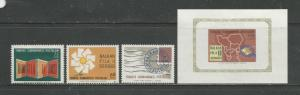 Turkey Scott catalogue # 1711-1713 & 1714 Unused Hinged