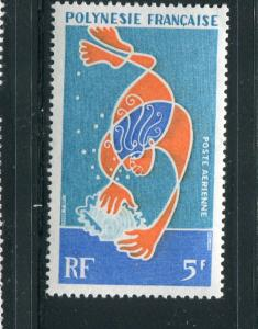French Polynesia #C58 mnh - Make Me A Reasonable Offer