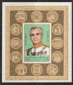 -Persian stamp, Scott#1637A, mint never hinged, Mini sheet,