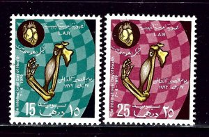 Libya 474-75 MNH 1972 Intl Day of Health