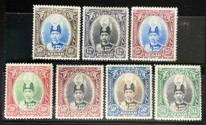 Malaya 1937 Kedah 7V part set MLH SG#60-66 M2479