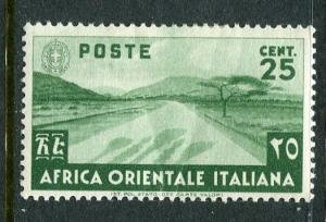 Italian East Africa #7 Mint - Make Me An Offer