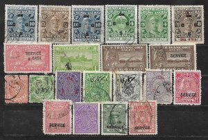 COLLECTION LOT OF 21 INDIAN STATES 1905+ STAMPS CLEARANCE