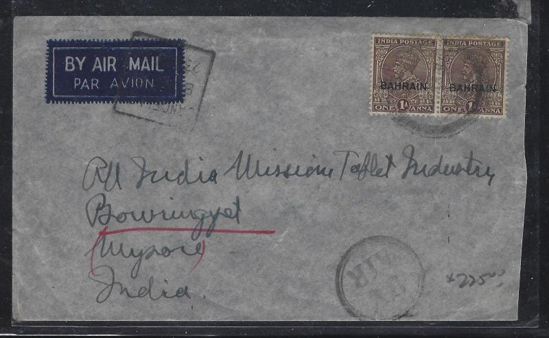 BAHRAIN (P0102BB)  ON INDIA  KGV 1936 1A PR COVER TO MYSORE INDIA
