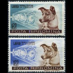 ROMANIA 1957 - Scott# 1200-1 Dog Set of 2 NH
