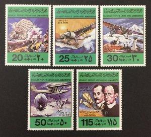 Libya 1978 #769-73, Airplanes, MNH.
