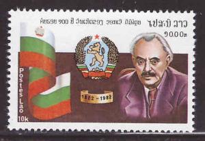 LAOS Scott 426 Bulgarian statesman, NGAI MNH**