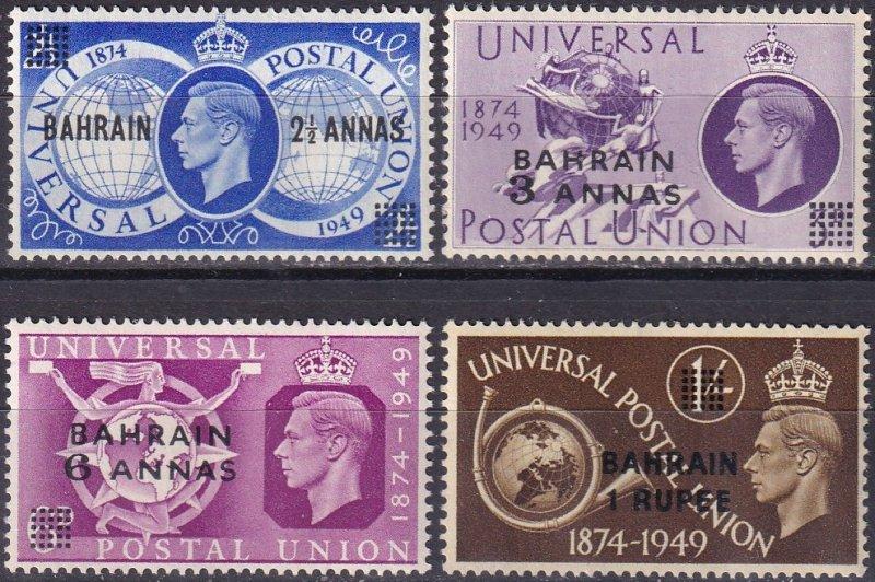 Bahrain #68-71  MNH $4.75 (Z9641)