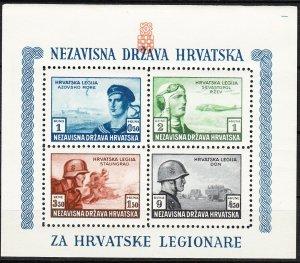 Stamp Croatia Sc B37 Sheet 1943 WWII Russia Legion Soldier Panzer Pilot Perf MNH