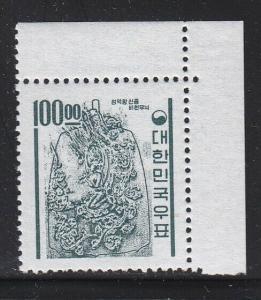 Korea 372 XF-OG never hinged nice color cv $ 100  ! see pic !