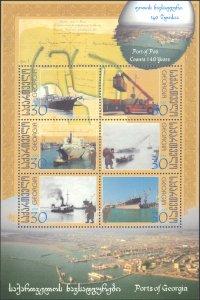 Georgia #280, Complete Set, 2002, Ships, Never Hinged