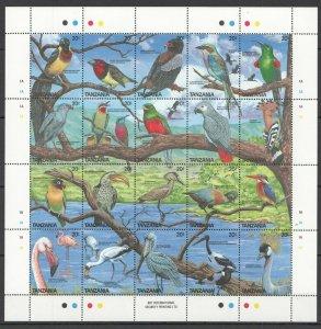 PK159 TANZANIA FAUNA ANIMALS BIRDS 1 BIG SH MNH STAMPS