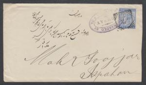 India Sc 40 on 1887 cover, BOMBAY-ISPAHAN by E.D. Sassoon & Co. Forwarding Agent