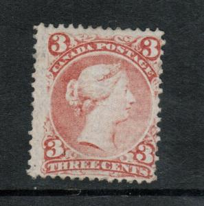 Canada #33 Used Fine Appears Mint - Cancel Artfully Removed **With Certificate**