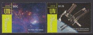1196-97 UNISPACE MNH