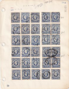 GREAT BRITAIN SC 249A 250A $195 SCV 2 PAGES SPECIALIST COLLECTION LOT PRS + BLKS