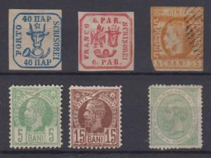 ROMANIA 1858-91 Sc 9, 16, 37, 77-78 & 110 UNUSED & USED FORGERIES (CV$409.50)