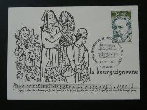 wine and folklore festival souvenir card 1982