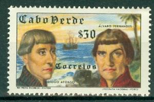 Cape Verde - Scott 279 MH