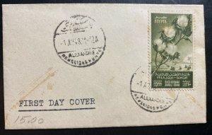 1948 Alexandria Egypt First Day Mini Cover FDC International Cotton Congress
