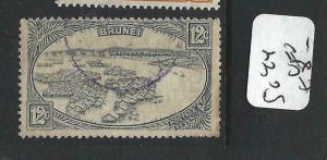 BRUNEI (P0205B)  RIVER SCENE 12 C   SG 44   VFU