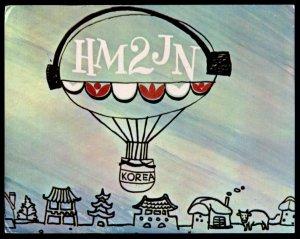 QSL Radio Card Hot Air Balloon,HM2JN, Korea (Q3177)