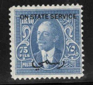 IRAQ Scott o67 MH* Official stamp
