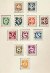 Bohemia and Moravia Stamps Scott #O1-24, Used, Officials Complete, O23-4 Mint...