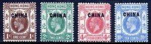 BRITISH OFFICES (CHINA) — SCOTT 17//22 — 1922-27 CHINA OVPTS — MH — SCV $23.60