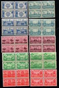 US STAMP MNH BLK OF 4 STAMP COLLECTION LOT