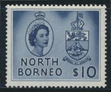 North Borneo SG 386 SC# 275 MVLH   see details