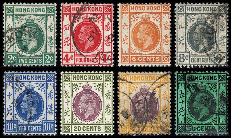 Hong Kong  Scott 110-114, 116, 118, 119b (1912-14) Used/Mint F-VF, CV $64.90
