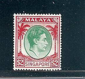 Singapore, 19a, King George VI Singles, **MNH**