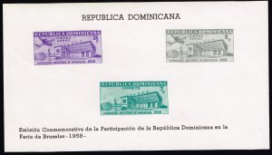 Dominican Republic  STAMP 1958 Brussels International Exhibition S/S MNH