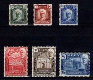 1942-46 Aden Qu'aiti State Sultan of Shihr & Mukalla Definitives Part Set