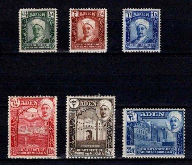 1942-46 Aden Qu'aiti State Sultan of Shihr & Mukalla Definitives Part Set