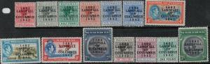 Bahamas 1942 SC 116-129 Mint Set SVC 63.00