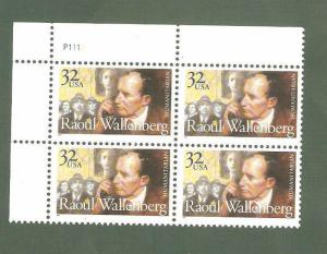 3135 Raoul Wallenberg Plate Block Mint/nh FREE SHIPPING