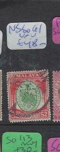 MALAYA NEGRI SEMBILAN  (PP2012B)  ARMS $2.00   SG 61      VFU