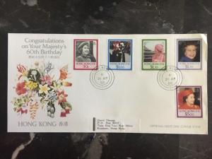 1986 Hong Kong First Day Cover FDC Your Majesty's 60th Birthday