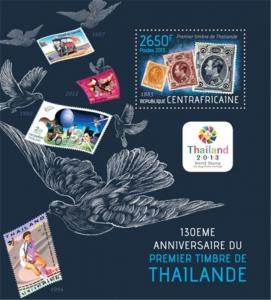 Central Africa - 2013 Thailand Stamp - Stamp Souvenir Sheet - 3H-570