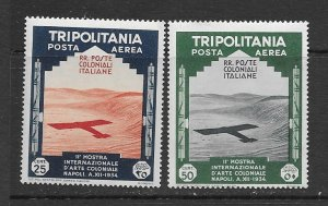 Tripolitania C43-4 MNH f-vf see desc.
